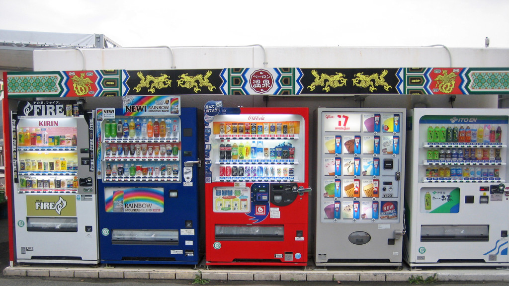 Image of 4 Japanese vending machines side by side