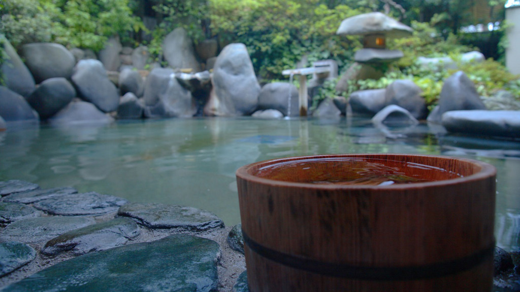 Picture of an Onsen