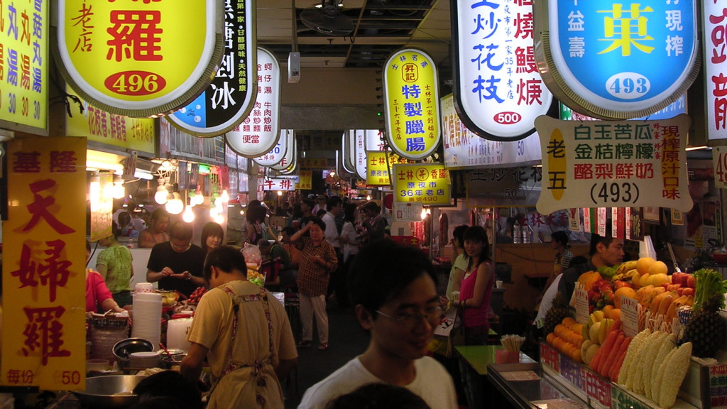 Image of the Shilin Night Market in Taipei