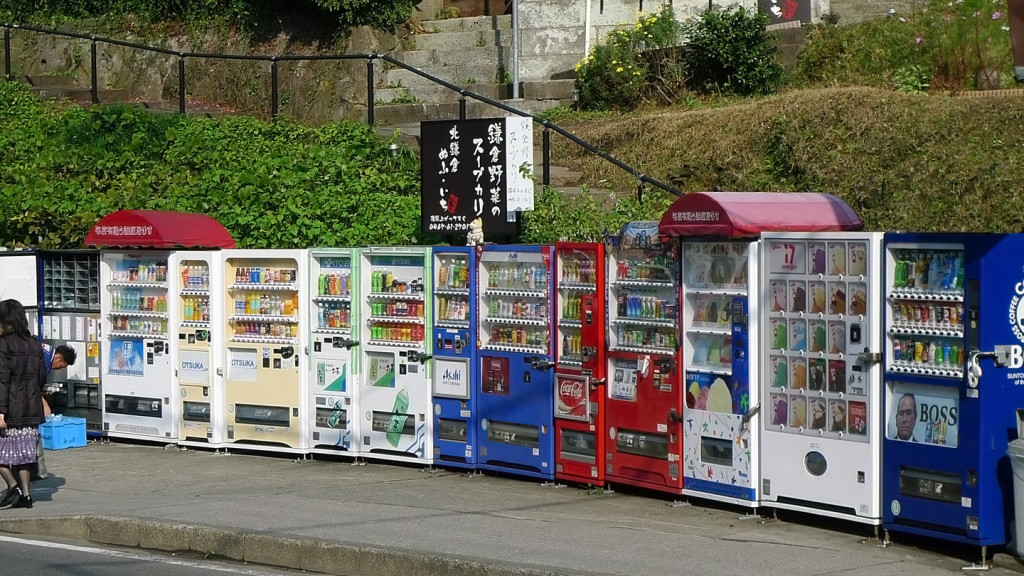 Japanese food - image of vending machines