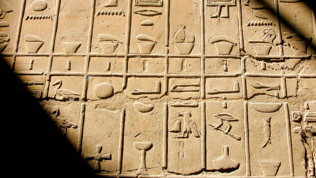valley-of-the-kings-egypt-hieroglyphs