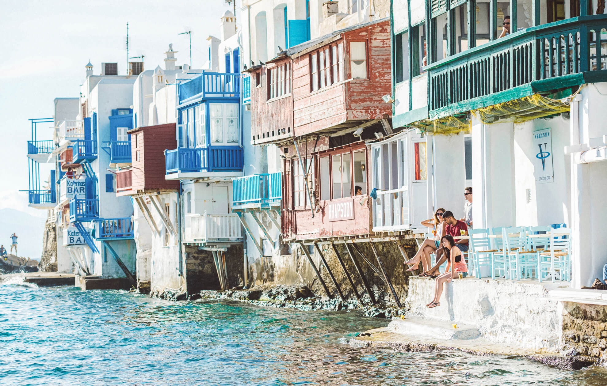 colourful houses overlooking water